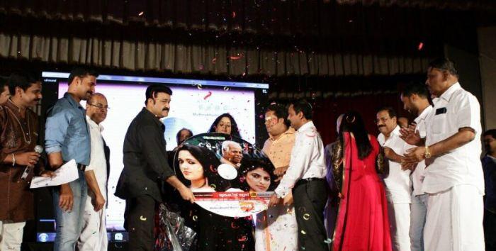 ... news live malayalam film new malayalam movie breaking news live