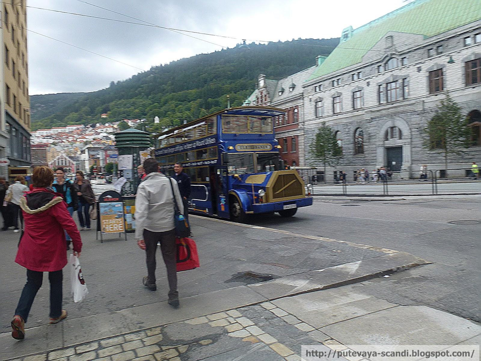 экскурсионный автобус в Бергене