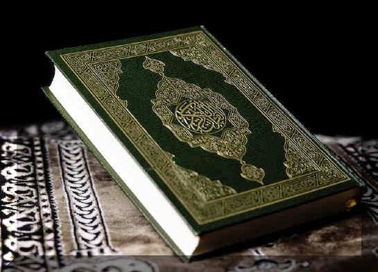 Menjaga Semangat Menghafal Al quran
