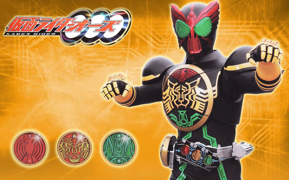 Kamen Rider Ooo DOWNLOAD KAMEN RIDER O...