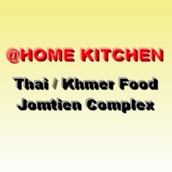 @Home Kitchen