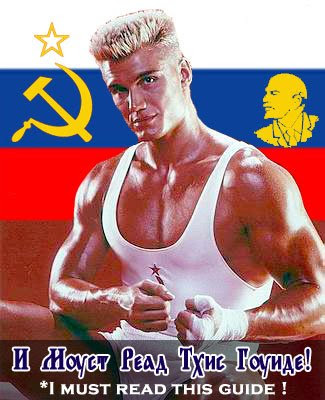 Drago is not Russian surname