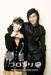 Geum Jandi & Gu Jun Pyo