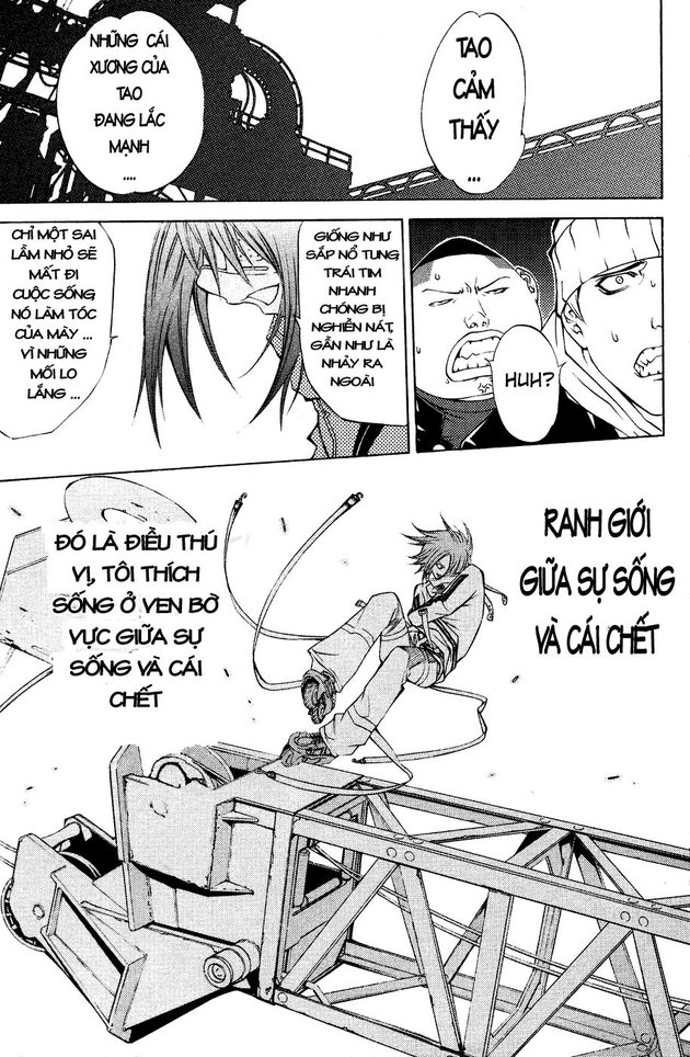 Air Gear Chap 030
