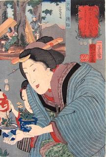 Kuniyoshi, Auspicious Desires of Land and Sea 47