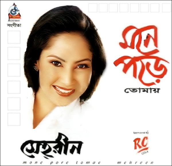 Mone Pore Tomae (2011)- Mehreen - Mp3 Song 320Kbps Free Download