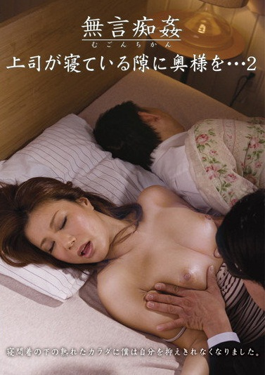 Watch Movie: [DMAT-089] Beautiful wife incest