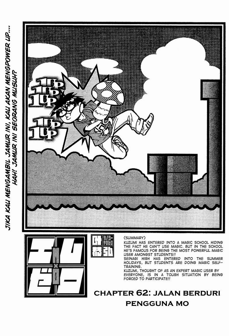 Komik mx0 062 - jalan berduri pengguna mo 63 Indonesia mx0 062 - jalan berduri pengguna mo Terbaru 1|Baca Manga Komik Indonesia|