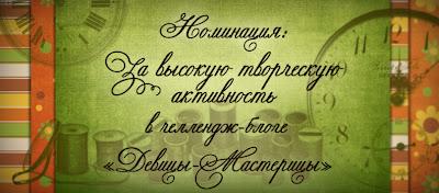 Просто баннер))