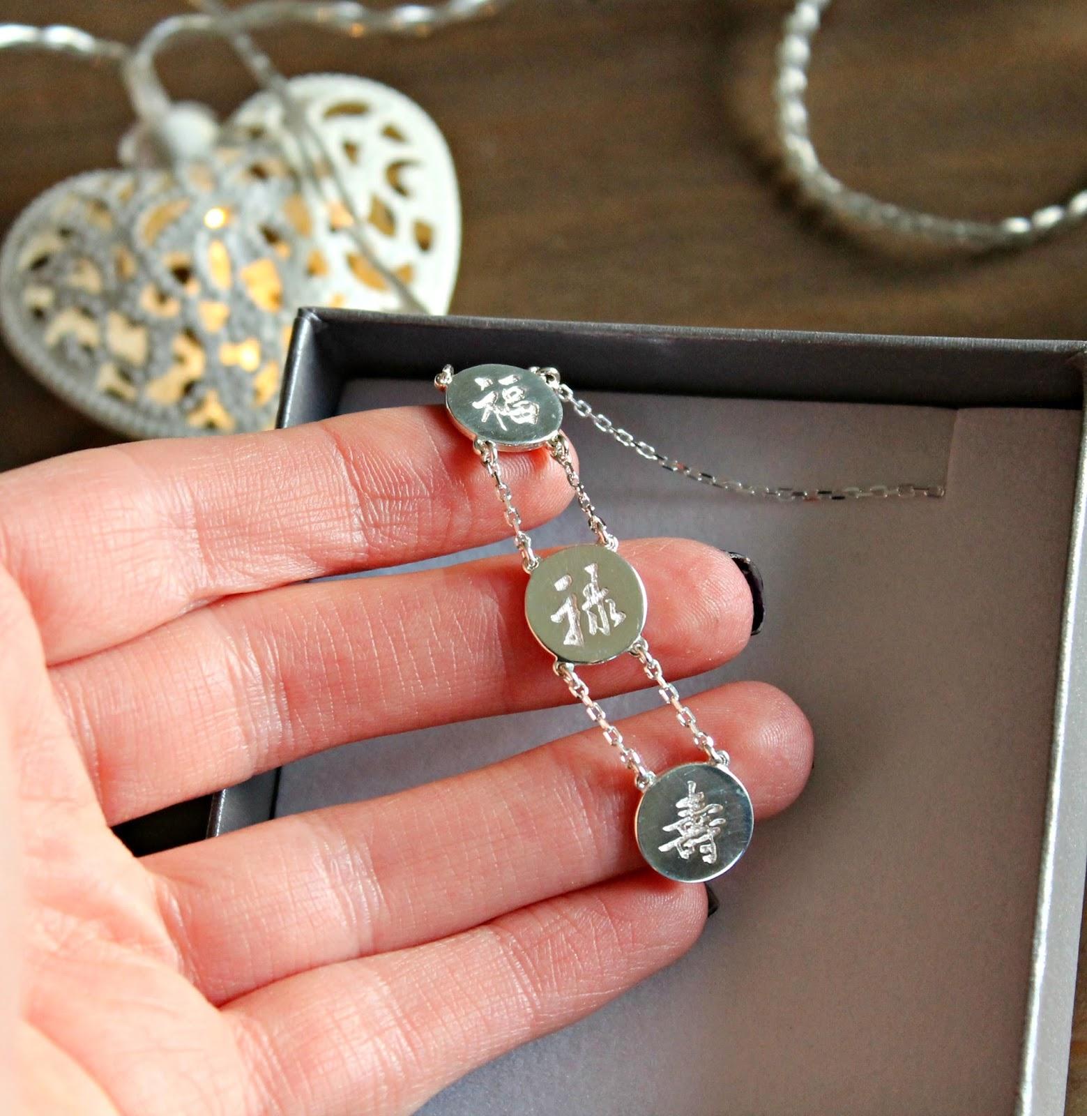 Chinese Jewellery Gift Idea