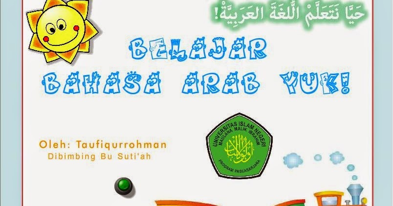 Media Flash Bahasa Arab Alat Alat Transportasi Download Lughotudhod