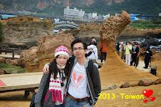 2013臺灣自由行