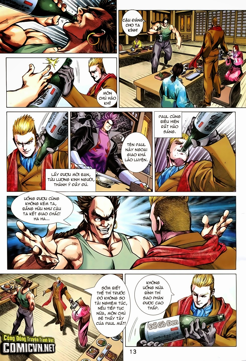 Tân Tác Long Hổ Môn trang 13
