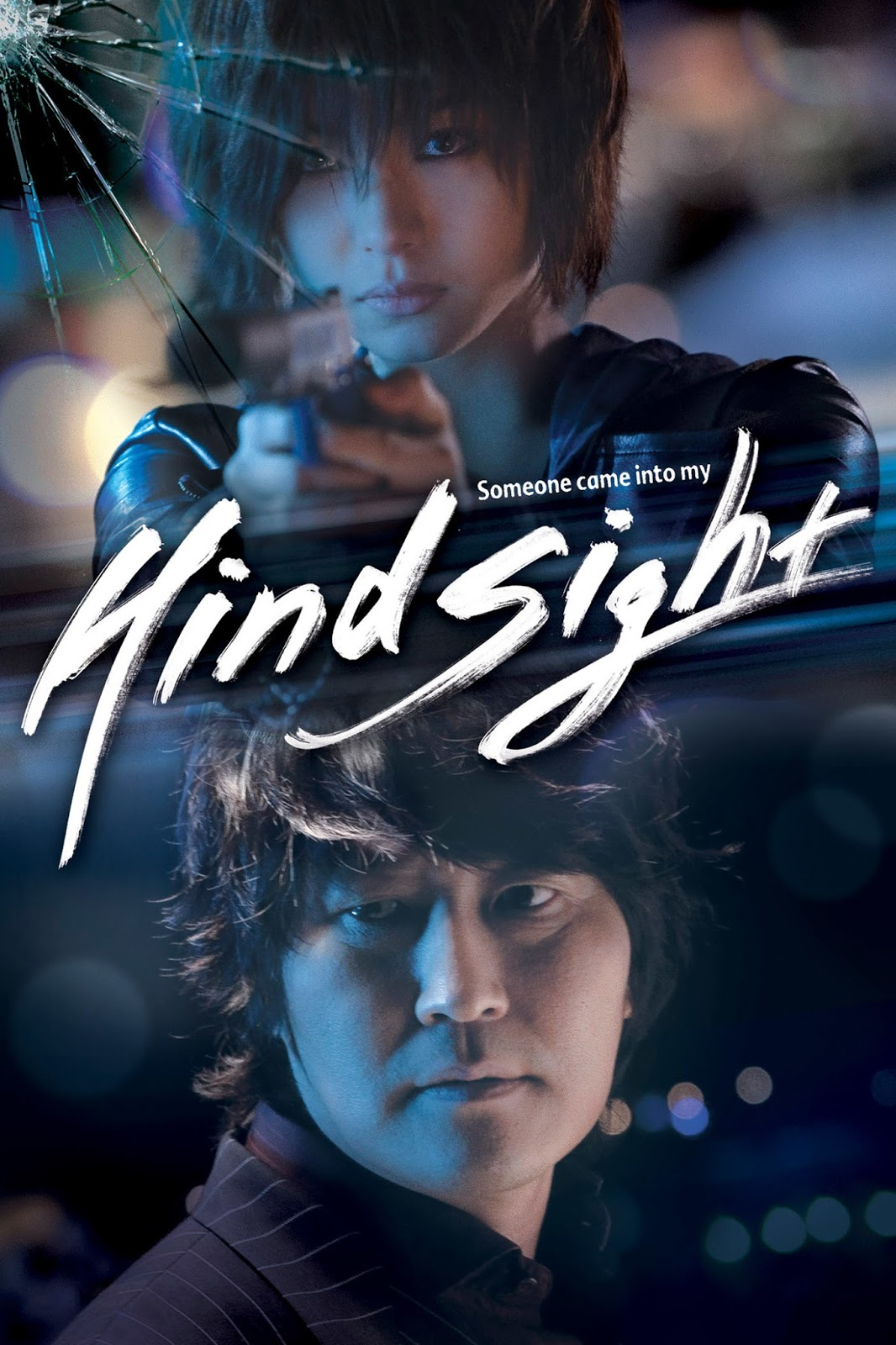 Hindsight (2011) ταινιες online seires xrysoi greek subs