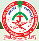 A.J.Central Ssl Trivandrum Logo
