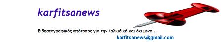 karfitsanews