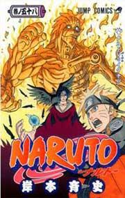 Ver Descargar Naruto Manga Tomo 58