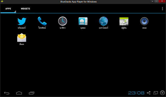 download whatsapp for pc using bluestacks