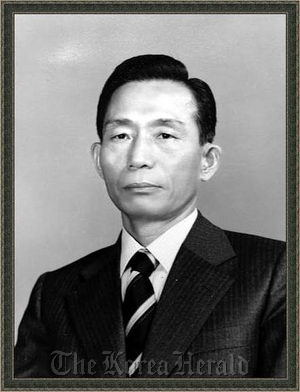 park chung hee Reassessing the park chung hee era, 1961-1979 development, political  thought, democracy, and cultural influence edited by hyung-a kim and clark  w.