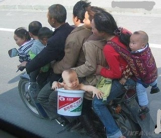 smiješne slike motori obitelj zabava