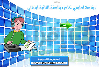 ����� ���� ����� ������� ����� CD-COLLECTION-IKRA-2AP_01_www.educshare.com.jpg