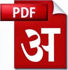creating Hindi pdf file without errors