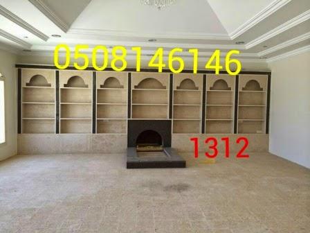 صورمشبات ديكورات مشبات 1312.jpg