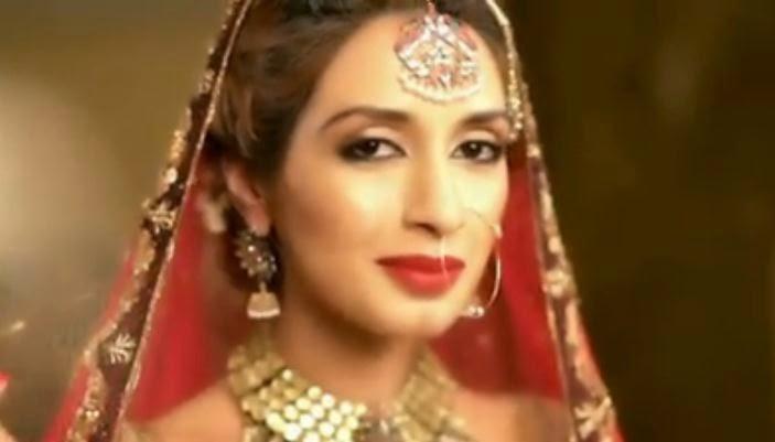 Eman ali wedding