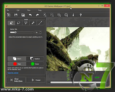 Teorex Inpain 5.5 Gratis Full Version