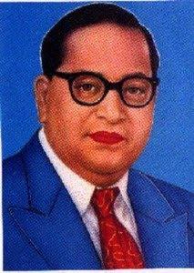 Dr. Babasaheb Ambedakar