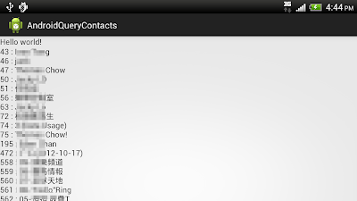 Query Contacts database for contacts with phone number only