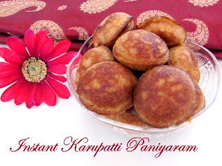 Instant Karupatti paniyaram
