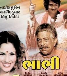 bhabhi gujarati movie gujarati bhabhi saree photo serial thrillers