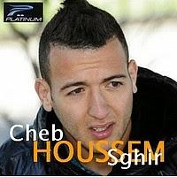 Cheb Houssem Sghir-Omri Gal3i Renvoi