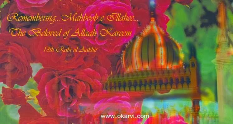 Hazrat Shaiekh Muhammad Nizaamud deen Auliya allama kaukab noorani okarvi