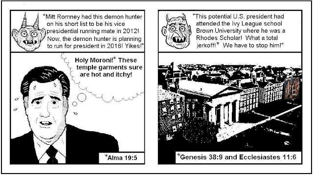 mitt romney bobby jindal comic