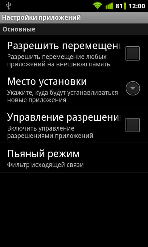 тимирязевский приложения на внешнюю память гадания рунах: