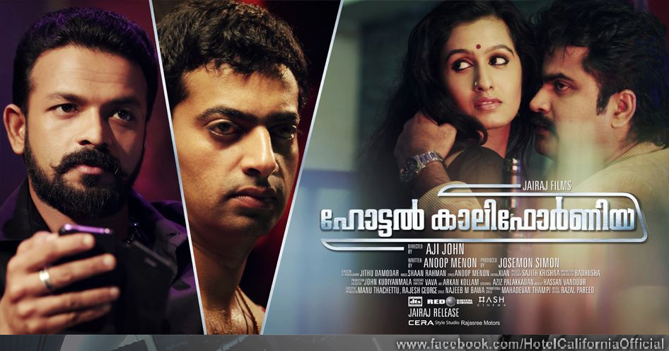 123PKMUSIQ: Hotel California Malayalam Movie Mp3 Songs Free