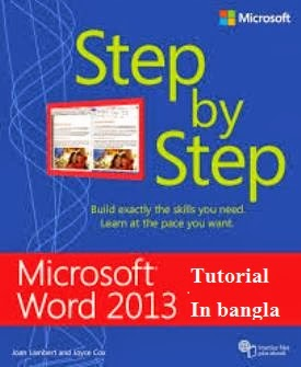 Microsoft Word 2003 Tutorial Pdf