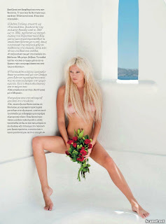 Julia Alexandratou revista Playboy Abril 2012