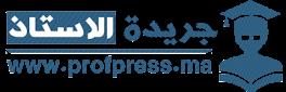 جريدة الأستاذ:مستجدات التربية و التعليم