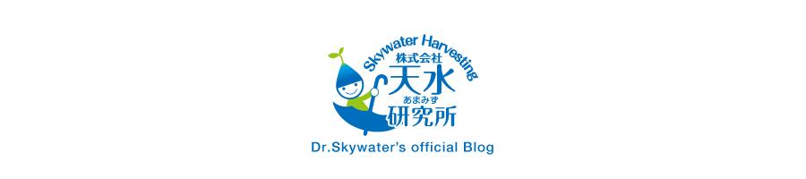 天水研究所blog