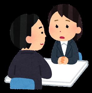 会社での相談のイラスト(男性の上司と女性の部下)
