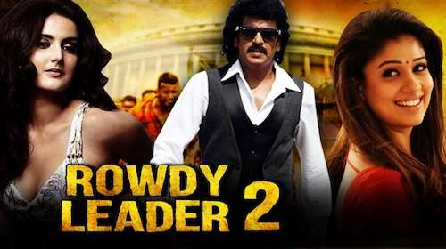 Poster Of Rowdy Leader 2 Full Movie in Hindi HD Free download Watch Online 720P HD