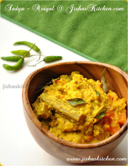 Jisha 39 s kitchen sadya aviyal indian recipes for Avial indian cuisine