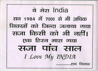 1984 language quotes quotesgram
