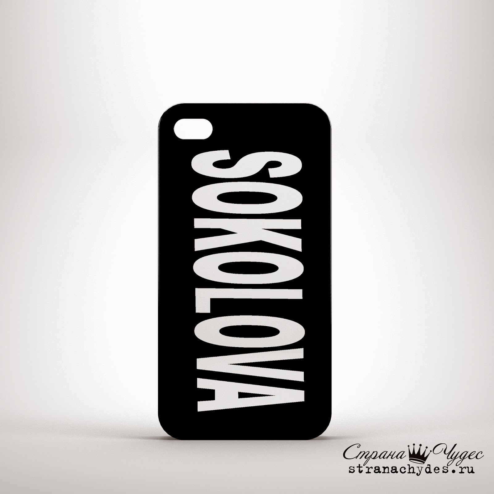 Чехлы на iPhone 4/4S/5/5S Краснодар