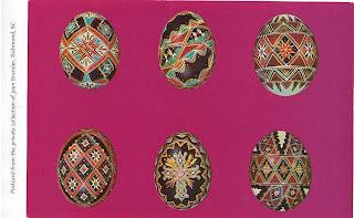 1969 Surma postcard. SERIES IV. #42774-C