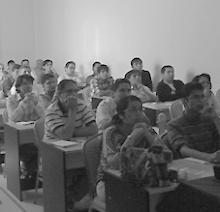 en la industria (Perú)