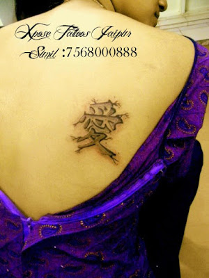 Xpose Tattoos Jaipur, Tattoo Shop in Jaipur, Tattoo Studio in Jaipur, Tattoo Artist in Jaipur, Tattoo Maker In Jaipur, Tattoo Deals in Jaipur, Tattoo Price in Jaipur